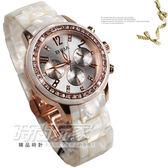 BIBA 碧寶錶  琥珀紋鑽錶 三眼多功能錶藍寶石水晶 壓克力錶帶日期星期37mm白色 B753S043W 防水手錶