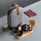 便攜旅行茶具套裝快客杯一壺二杯戶外旅游功夫茶具拌手禮-維科特