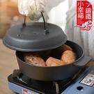 加厚鑄鐵烤紅薯鍋家用烤地瓜鍋燒烤土豆玉米機生鐵烤鍋烤紅薯