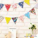 日式碎花DIY生日派對三角紙彩旗 節日裝飾佈置