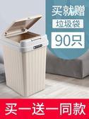 垃圾桶 廚房垃圾桶家用客廳臥室衛生間廁所無蓋可愛帶蓋歐式大號有蓋拉筒 開學季特惠