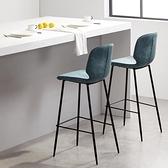 北歐吧台椅子現代簡約家用靠背前台高腳椅輕奢吧椅高腳凳吧台凳子 青木鋪子