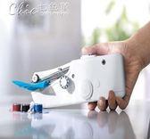 小型袖珍電動縫紉機實用便攜手持迷你家用多功能縫紉機 【創時代3c館】