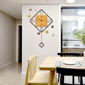 掛鐘  創意時鐘北歐現代簡約大氣鐘錶潮流裝飾餐廳田園靜音搖擺客廳掛鐘  xw(七夕情人節)