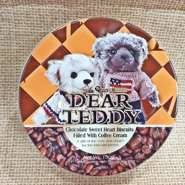 親愛的泰迪咖啡味夾心餅乾 150g【8858223014548】(泰國零食)