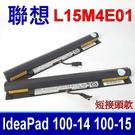 Lenovo 電池 L15M4E01 短接頭 L12M4E21 L12M4F02 L12M4K01 L12S4E21