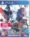 現貨中 PS4遊戲 魔女與百騎兵 2 中文亞版 【玩樂小熊】