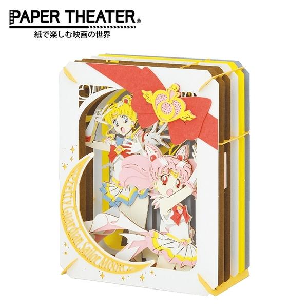 【日本正版】紙劇場 劇場版 美少女戰士 Eternal 紙雕模型 紙模型 立體模型 PAPER THEATER - 506650