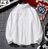 特賣長袖襯衫白襯衫男士長袖襯衣韓版潮流寬鬆帥氣素色百搭休閒秋季外套男潮牌