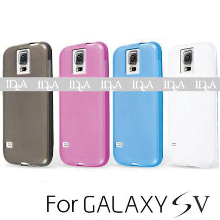 JT S5 i9600 超強防滑TPU保護套 矽膠套 果凍套 防滑 內磨砂 軟殼 三星 Samsung Galaxy S V 非 iPhone6 出清