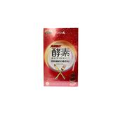 Simply 新普利 食事熱控酵素錠 30錠/盒