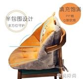 腰靠坐墊地上靠墊一體地板墊子日式懶人榻榻米椅墊辦公室久坐靠背『蜜桃時尚』
