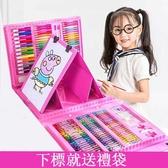 兒童畫板禮物水彩筆繪畫套裝可洗彩色筆畫畫彩鉛畫筆蠟筆油畫棒