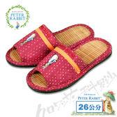 【クロワッサン科羅沙】Peter Rabbit  星點素條竹拖鞋 (紅色26CM)