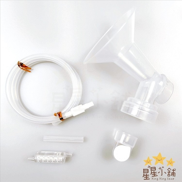 星星小舖 台灣現貨 貝瑞克 八代以前 配件 30mm 喇叭罩 過濾器 鴨嘴 集乳器【BY203】