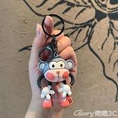 鑰匙掛件 創意猴卡通鑰匙鍊掛件個性汽車鑰匙扣鎖匙扣男女鑰匙圈環書包掛飾【99免運】