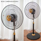 【JL精品工坊】酷夏第二代360度旋轉涼風扇(18吋)下殺$1390電風扇/電扇/空氣扇/桌扇/立扇/台灣製造