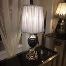 110V-220V 大檯燈 客廳臥室檯燈溫馨房間燈臥室燈浪漫led床頭燈--不送燈泡