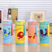 雙層塑料玻璃內膽冷熱小容量保溫泡茶可愛兒童學生男女泡茶水杯壺『小宅妮時尚』
