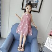 洋裝 女童夏裝兒童夏裝連身裙韓版小女孩公主裙洋氣蓬蓬紗裙子【全館九折】