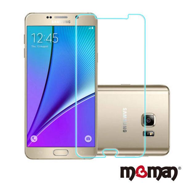 Mgman Samsumg Note5 0.3mm 9H玻璃保護貼