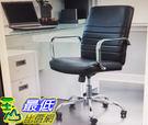 [COSCO代購]  W460016 Global Furniture 皮革辦公椅