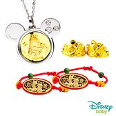 Disney迪士尼金飾 彌月金飾五件式禮盒-可愛維尼寶貝款