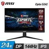 【MSI 微星】Optix G242 24型 IPS 無邊框電競螢幕