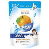 橘子工坊高倍速淨天然濃縮洗衣精補充包2000ml【愛買】