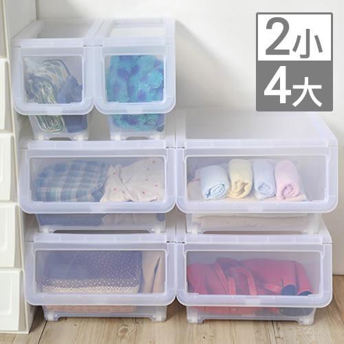 【nicegoods】 無印風掀蓋式收納箱38L+16L (4大2小)(掀蓋 塑膠 整理箱)
