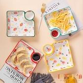 日式手繪陶瓷簡約蒸餃子盤帶醋碟家用方形分格涼菜盤餐盤【倪醬小舖】