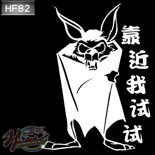 [00255431] HF反光貼 HF82 (銀色)