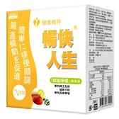 日本味王暢快人生精華版蜂蜜檸檬5gX30【愛買】