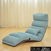 懶人沙發 床榻榻米可折疊單人飄窗臥室午休躺椅布藝小沙發床可拆洗.