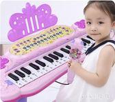 兒童電子琴女孩初學者入門可彈奏音樂玩具寶寶多功能小鋼琴3-6歲 nm3501 【VIKI菈菈】