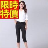休閒褲-素雅俏麗蕾絲女長褲55v4[巴黎精品]