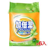 加倍潔小蘇打制菌濃縮洗衣粉補充包2kg*6(箱)【愛買】