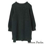 「Hot item」落肩長版素面針織上衣 - Green Parks