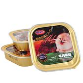 【寵物王國】MASA瑪莎犬用餐盒(羊肉風味)100g