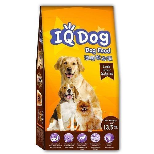IQ Dog 聰明乾狗糧-羊肉口味成犬配方13.5KG【愛買】