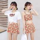 泳衣女分體三件套裙式平角少女小清新學生小胸聚攏韓國保守遊泳裝