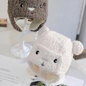 寶寶帽子秋冬新款男童女童套頭保暖可愛兒童羊羔絨小熊嬰兒護耳帽