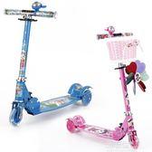 兒童滑板車三輪踏板車閃光2-3-4-5-6歲二輪滑滑車單腳踏車男女孩igo『潮流世家』