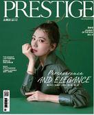 PRESTIGE品雜誌 國際中文版 9月號/2019 第81期