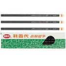 【奇奇文具】利百代Liberty HB-90高級皮頭六角鉛筆