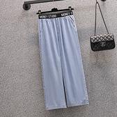 涼感冰絲大碼寬褲L-5XL~大碼女裝高腰薄款牛仔闊腿褲胖妹妹休閑褲子22534F057愛尚布衣