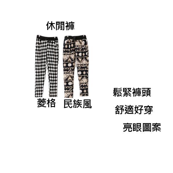 *孕婦裝*多種花色休閒百搭孕婦長褲 兩款----孕味十足【CNI9099】