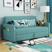 多功能沙發床可折疊客廳小戶型實木簡約現代單雙人1.5米坐臥兩用igo  印象家品旗艦店
