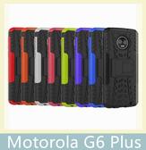 摩托羅拉 Motorola G6 Plus 輪胎紋殼 保護殼 全包 防摔 支架 防滑 耐撞 手機殼 保護套 軟硬殼