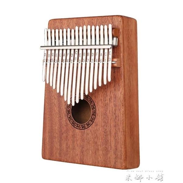 安德魯拇指琴17音卡林巴琴桃花心木全單板電箱款手指鋼琴復古  米娜小鋪